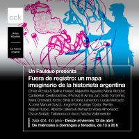https://www.unfaulduo.com/files/gimgs/th-59_59_fuera-de-registro.png